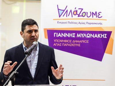 mylonakis3